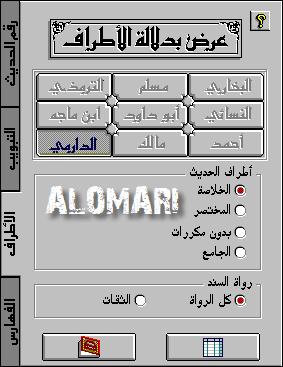 القرآن الرقمي وإعراب القرآن Jpzg4j