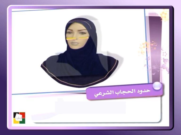 لإنك ريحانة ✿ إهداء للأخوات العفيفات S48