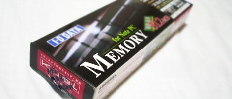 メモリの増設方法を参考に実際にメモリを増設してみました