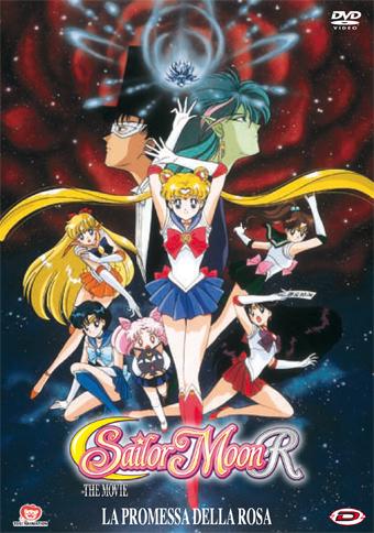 Sailor moon r movie promessa della rosa