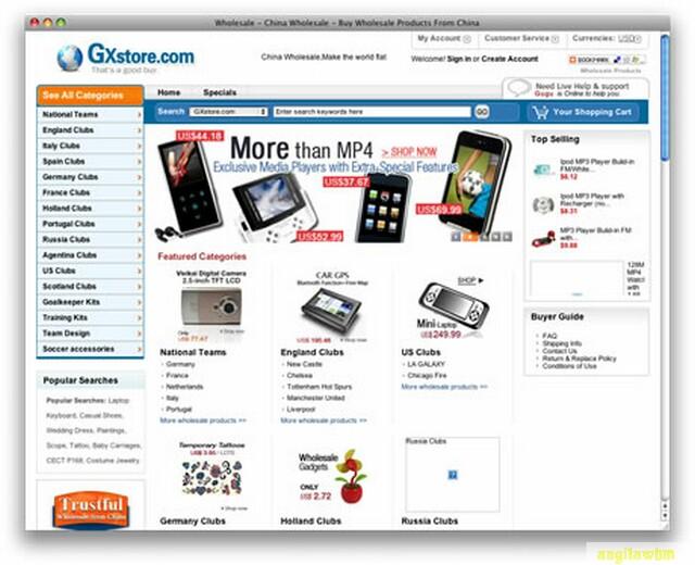 screen1 028 Páginas web para comprar barato en CHINA