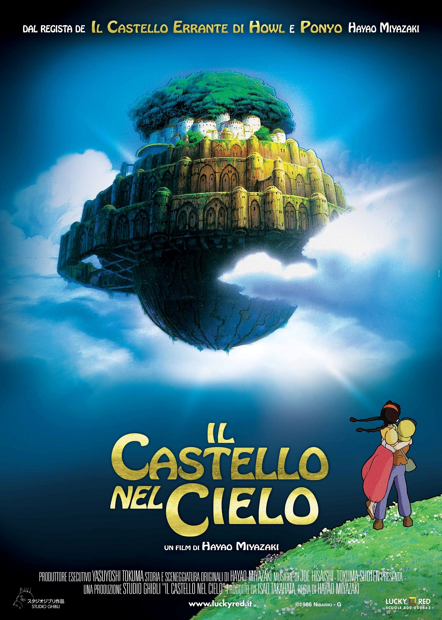 Castello nel cielo, laputa, locandina, italia