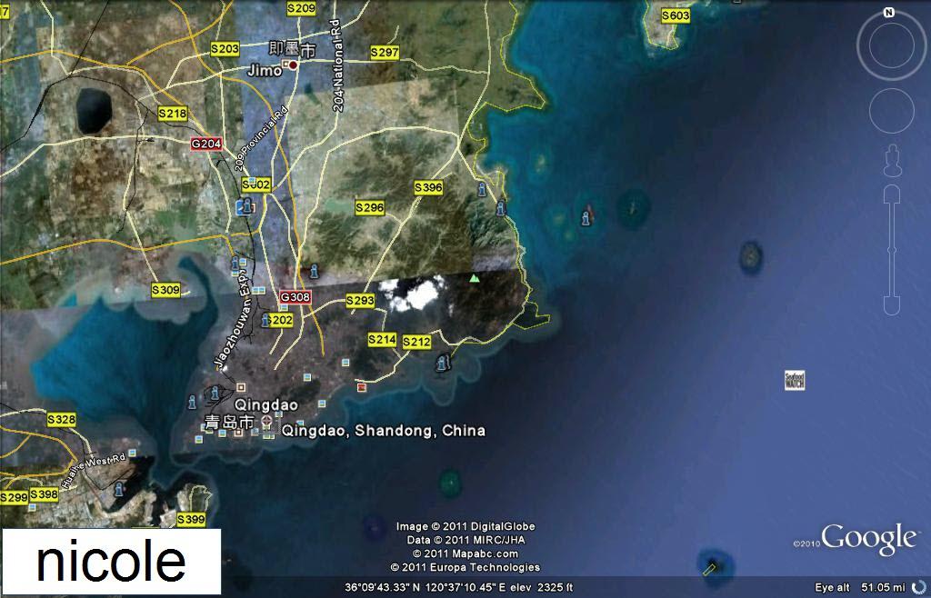 موسوعة سلاح الغواصات الصينيه  2