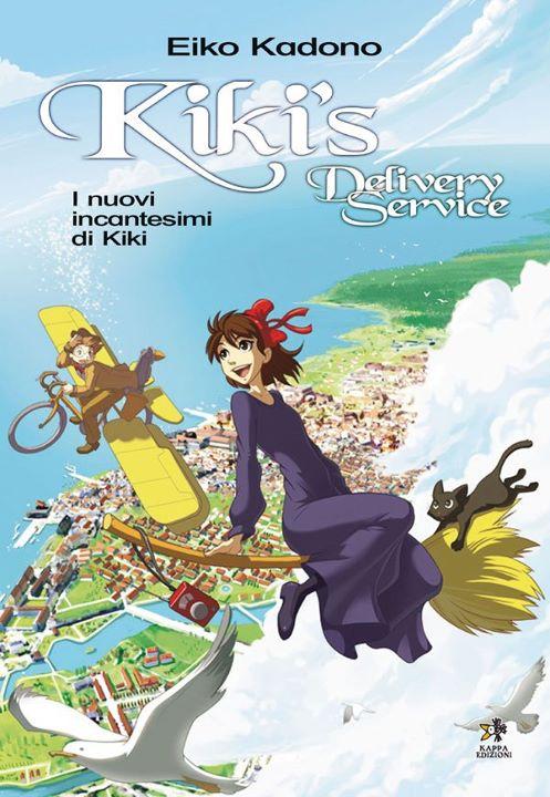 Kiki romanzo sequel kappa edizioni