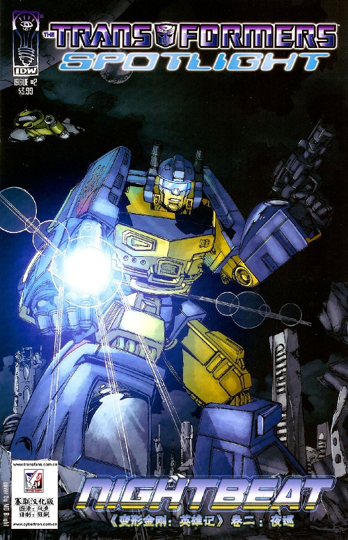 Nightbeat