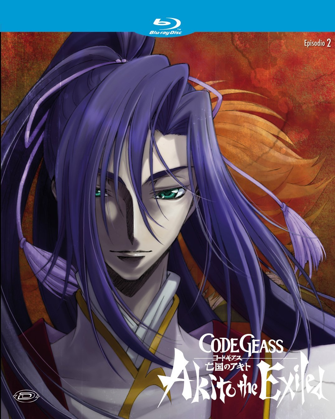 code geass akito the exhiled 2 blu-ray