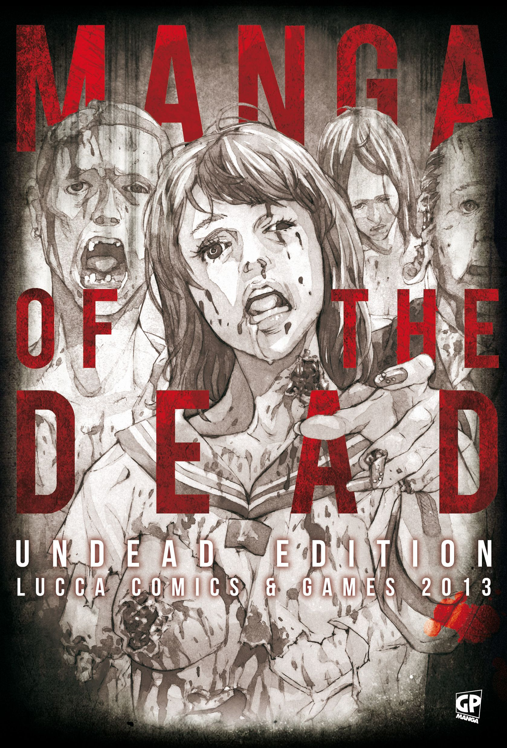 manga of the dead variant cover