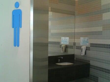 行走在中國之廁所文化