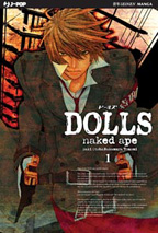 Doll cover volume 1