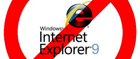 IEで最新の情報に更新(F5)するも全く更新されない時の対処法