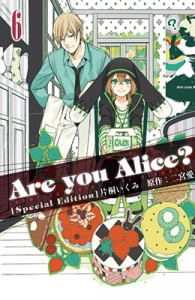 areyoualice6special