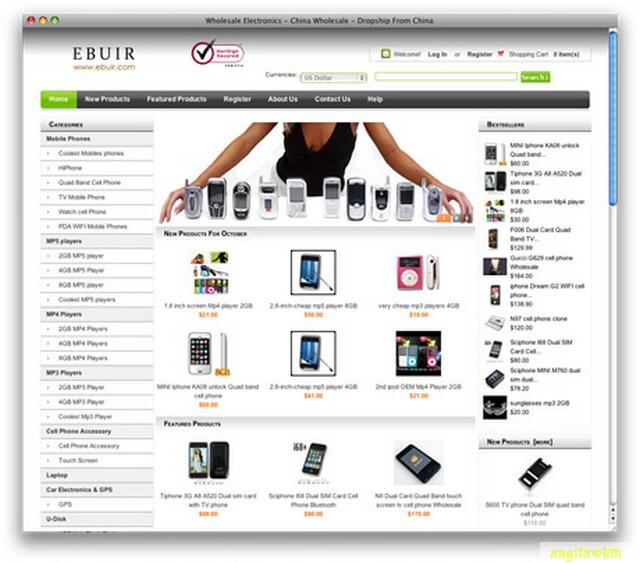 screen1 005 Páginas web para comprar barato en CHINA