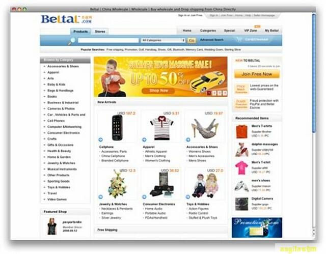 screen1 053 Páginas web para comprar barato en CHINA