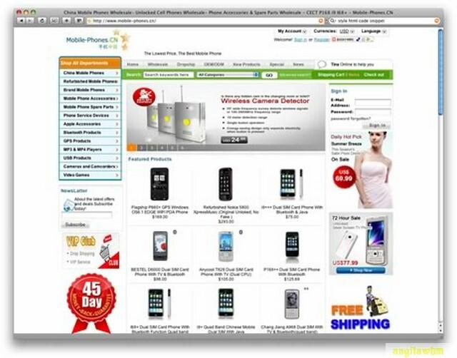 screen1 019 Páginas web para comprar barato en CHINA