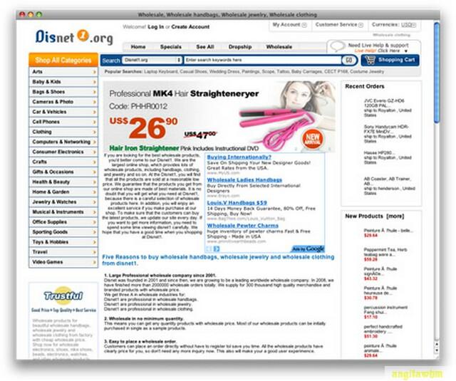 screen1 010 Páginas web para comprar barato en CHINA