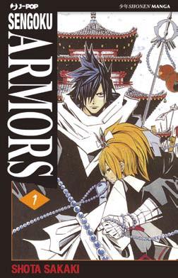 Sengoku armors J-pop