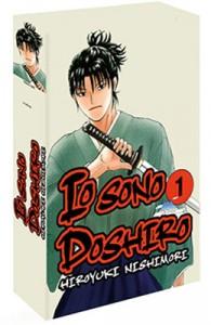 IO_SONO_DOSHIRO_COFANE_COVER