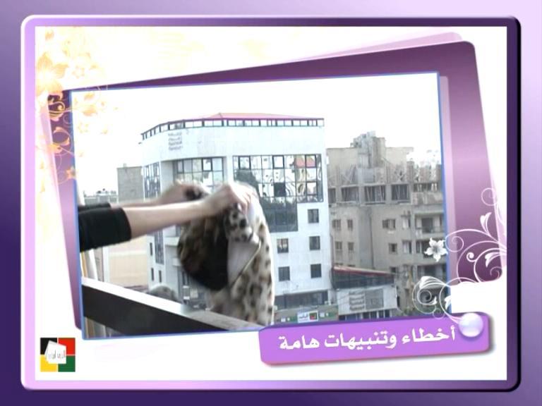 لإنك ريحانة ✿ إهداء للأخوات العفيفات 107