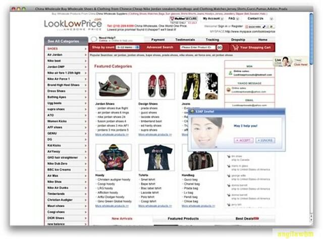 screen1 011 Páginas web para comprar barato en CHINA