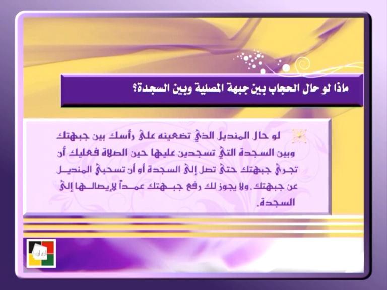 لإنك ريحانة ✿ إهداء للأخوات العفيفات S130