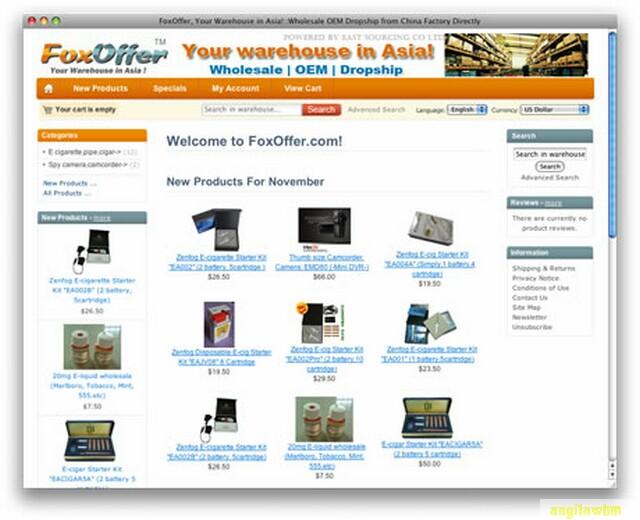 screen1 029 Páginas web para comprar barato en CHINA
