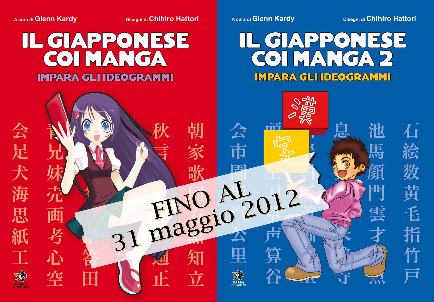 giapponese coi manga