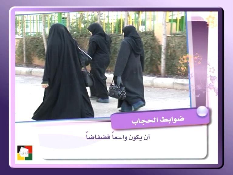 لإنك ريحانة ✿ إهداء للأخوات العفيفات S14