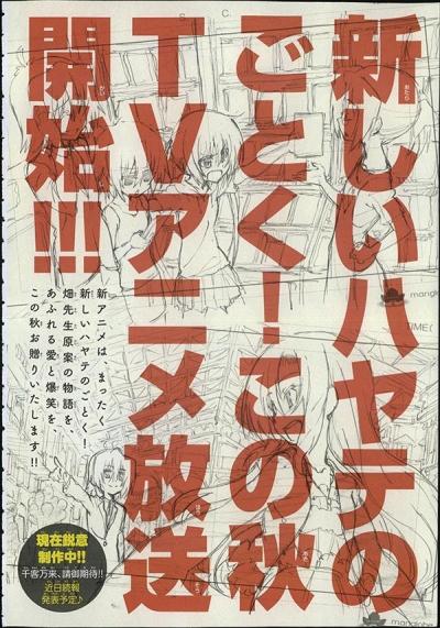 hayate-anime3.jpg (400×571)