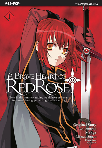 Red Rose Vol. 1 Copertina