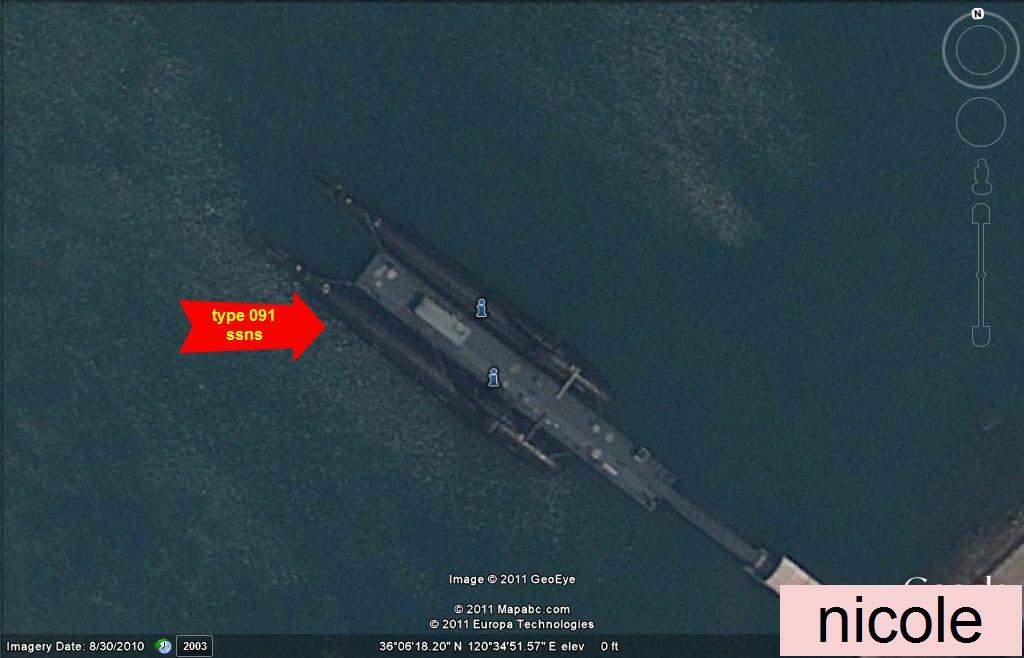 موسوعة سلاح الغواصات الصينيه  5