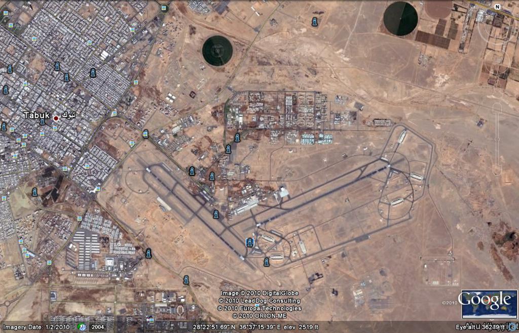 السعوديه تنوى مقاتلات التايفون قاعدة