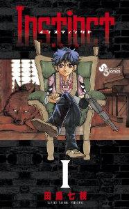 Instinct manga