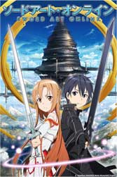 sowrd art online extra edition