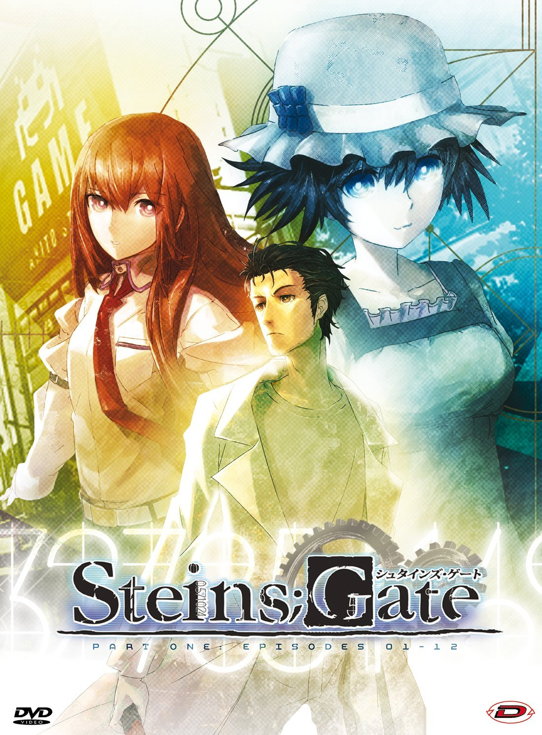 steins gate 1 DVD