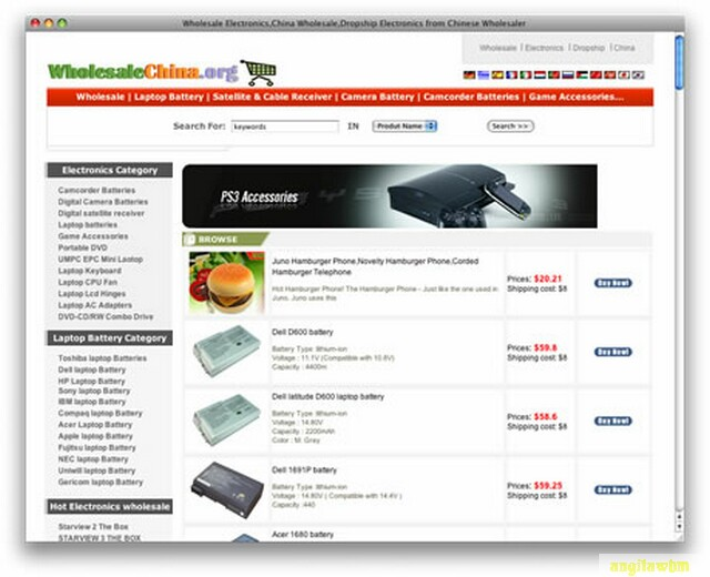 screen1 033 Páginas web para comprar barato en CHINA