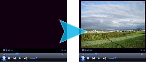 動画の一部を静止画にフリーソフトをダウンロードすることなく変換