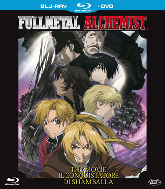 Fullmetal alchemist the movie blu-ray
