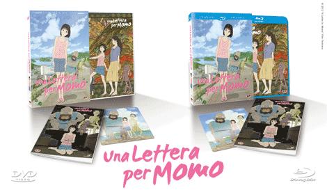 Una lettera per momo dvd e blu-ray cover