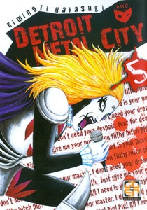 mega_collection_06_detroit_metal_city_05