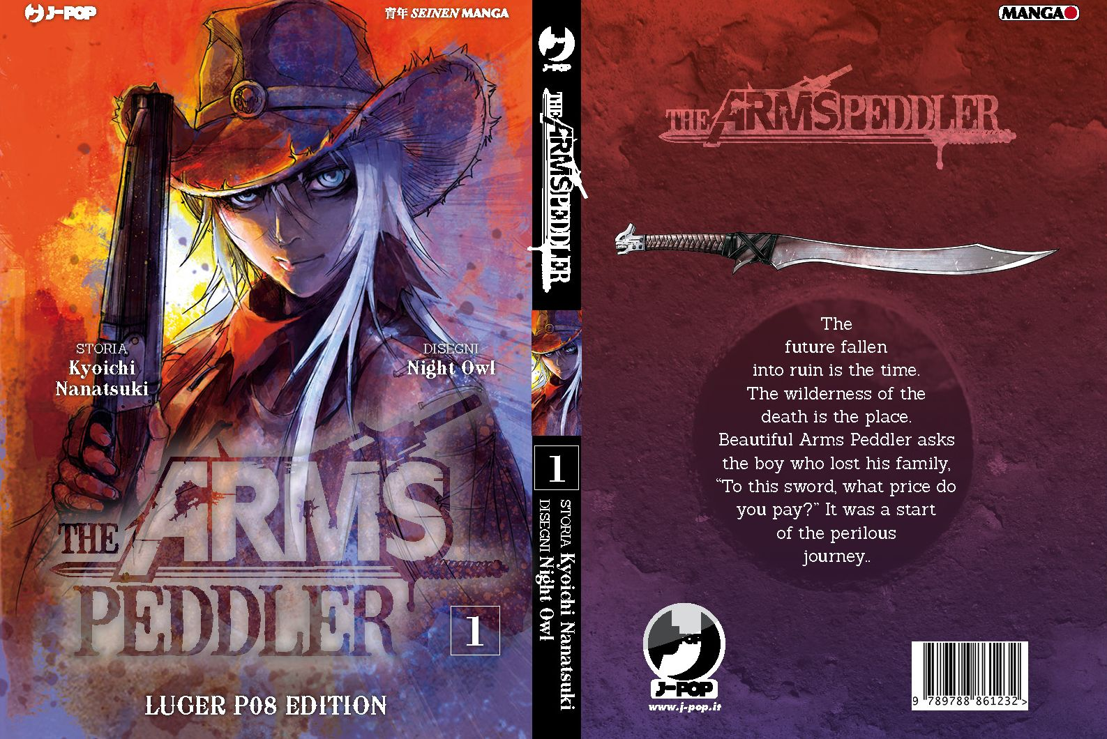 Arms Peddler variant cover limited