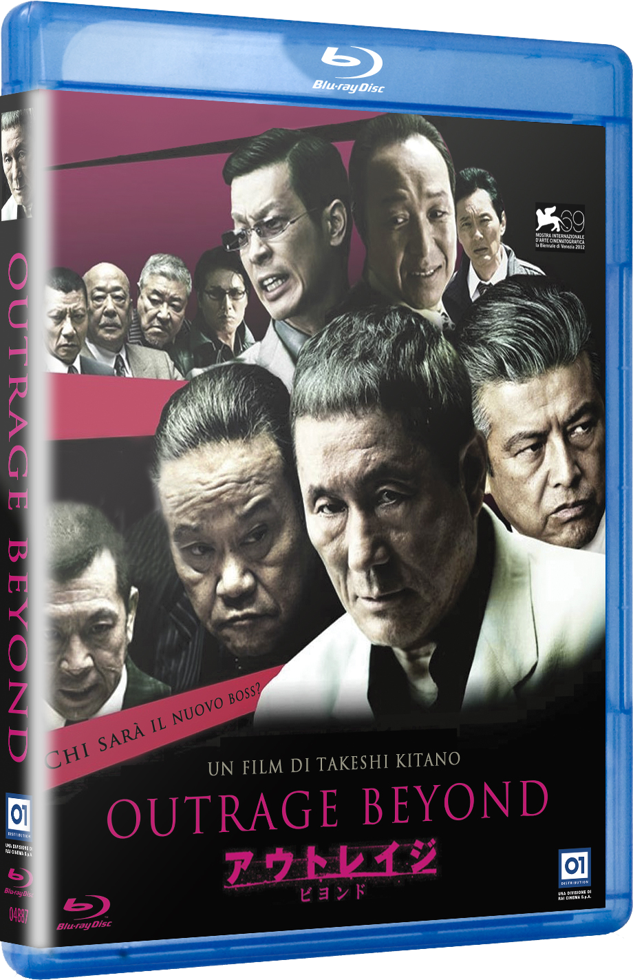 outrage beyond blu-ray