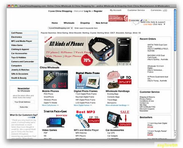 screen1 050 Páginas web para comprar barato en CHINA