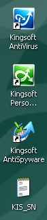 Kingsoft desktop icons