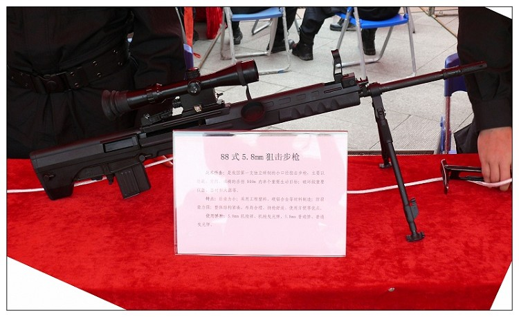 Sniper rifle type 88, very common police weapon