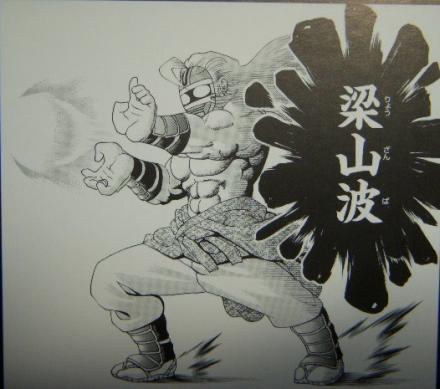 kenichi41-09.jpg (440×389)