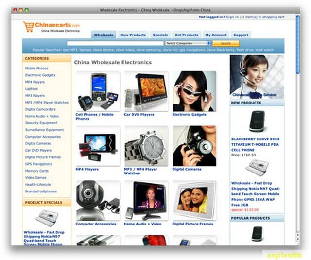 screen1 036 Páginas web para comprar barato en CHINA