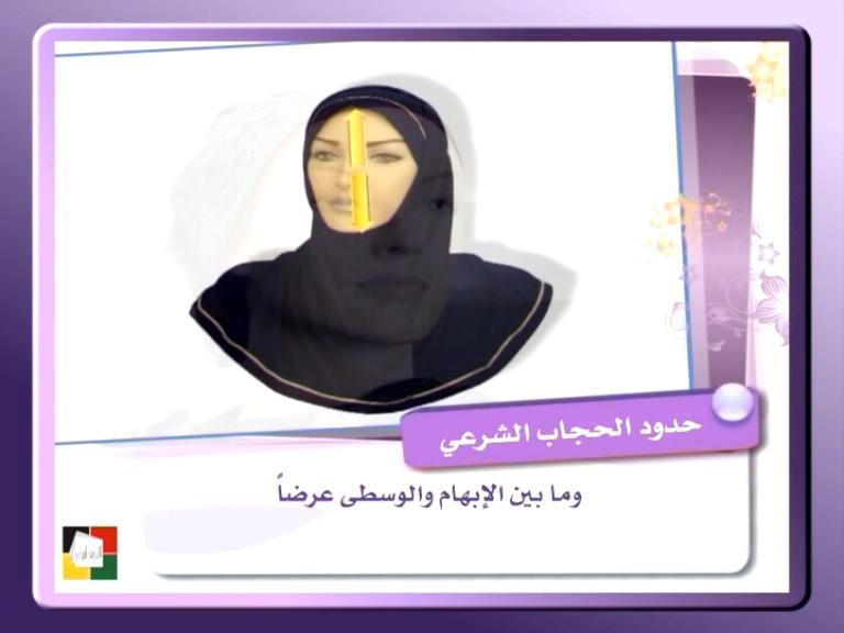 لإنك ريحانة ✿ إهداء للأخوات العفيفات S46