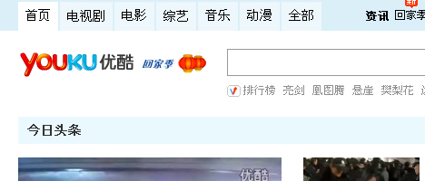 youkuの動画をflv形式でダウンロードする方法