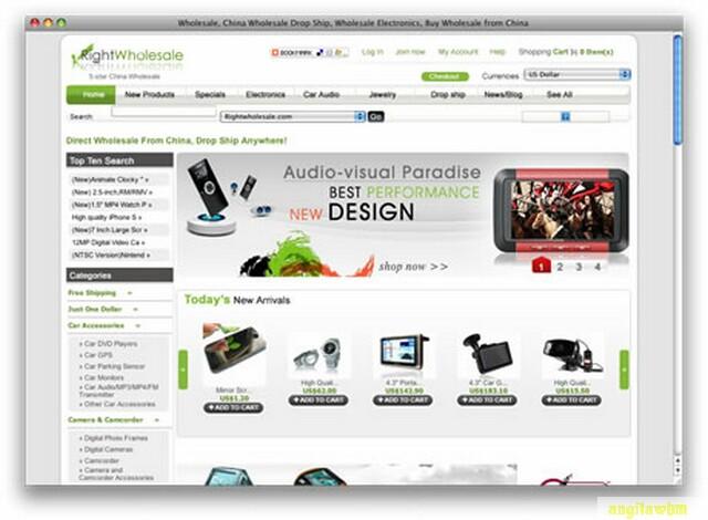 screen1 030 Páginas web para comprar barato en CHINA
