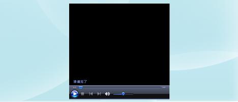 サイト内にwindows media playerを用いて動画を流す方法